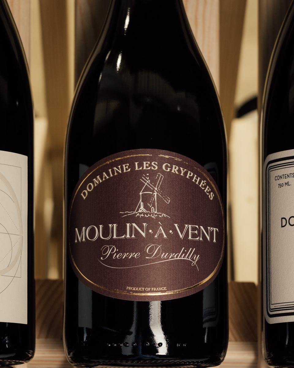 Domaine Les Gryphees Moulin a Vent 2016  - First Bottle