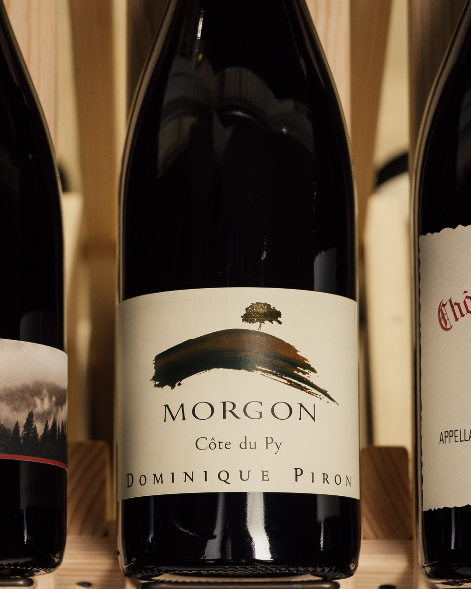 Dominique Piron Morgon Cote du Py 2017  - First Bottle