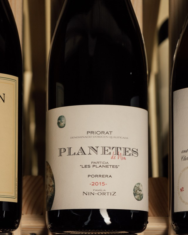 Familia Nin Ortiz Priorat Planetes de Nin 2015  - First Bottle