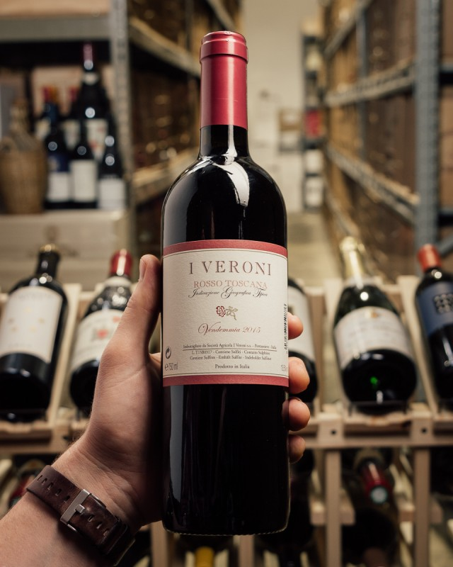 I Veroni Rosso di Toscana 2015  - First Bottle