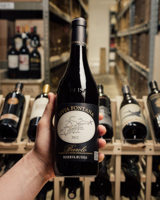 Livia Fontana Barolo Bussia Riserva 2012  - First Bottle
