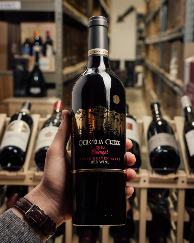 Quilceda Creek Proprietary Red Palengat Vineyard 2016  - First Bottle