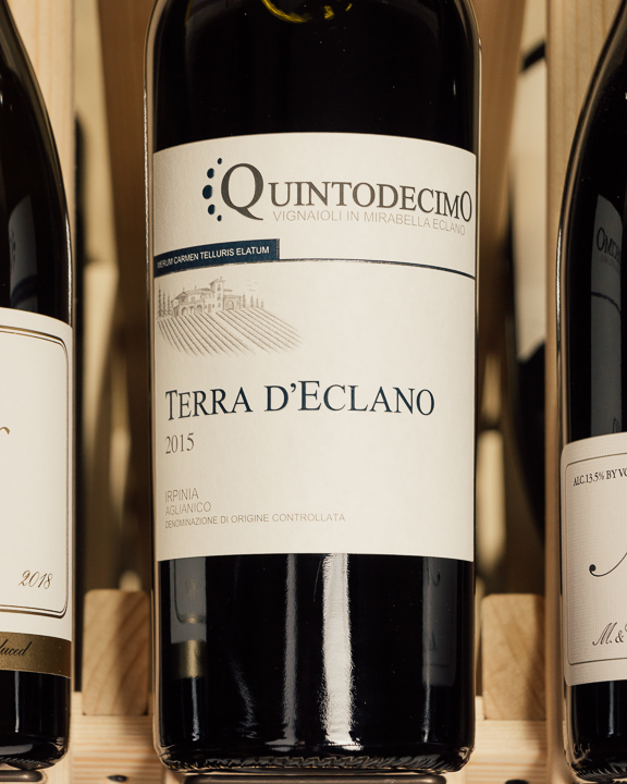 Quintodecimo Terra d'Eclano Aglianico Campania 2015  - First Bottle