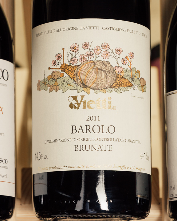 Vietti Barolo Brunate 2011 (Magnum 1.5L)  - First Bottle