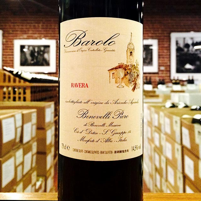 "2012 Barolo ""Ravera di Monforte"" Piero Benevelli - Kermit Lynch Wine Merchant"