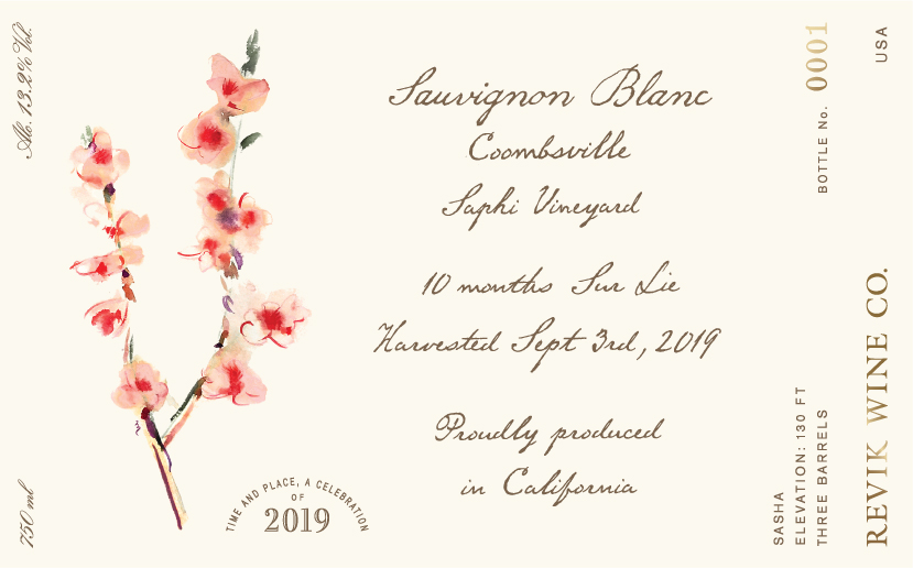 2019 Sauvignon Blanc Saphi Vineyard - Revik Wine Co.