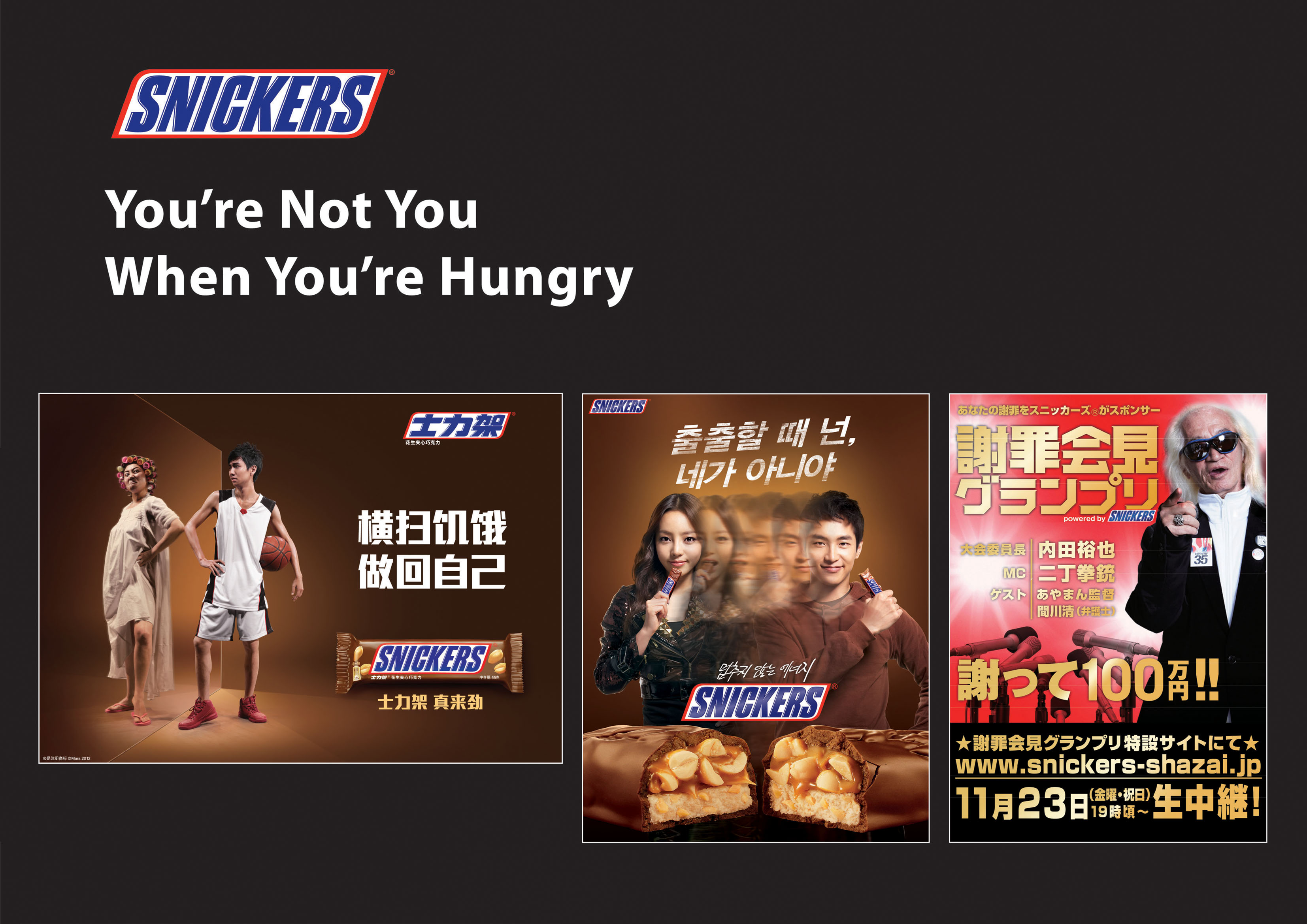 snickers case study effie