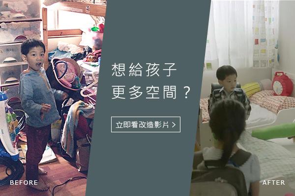 2017_cn_2017_e171-hs-101053532_hero_1