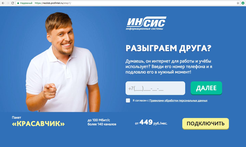2017_ru_2017_031_hero_1