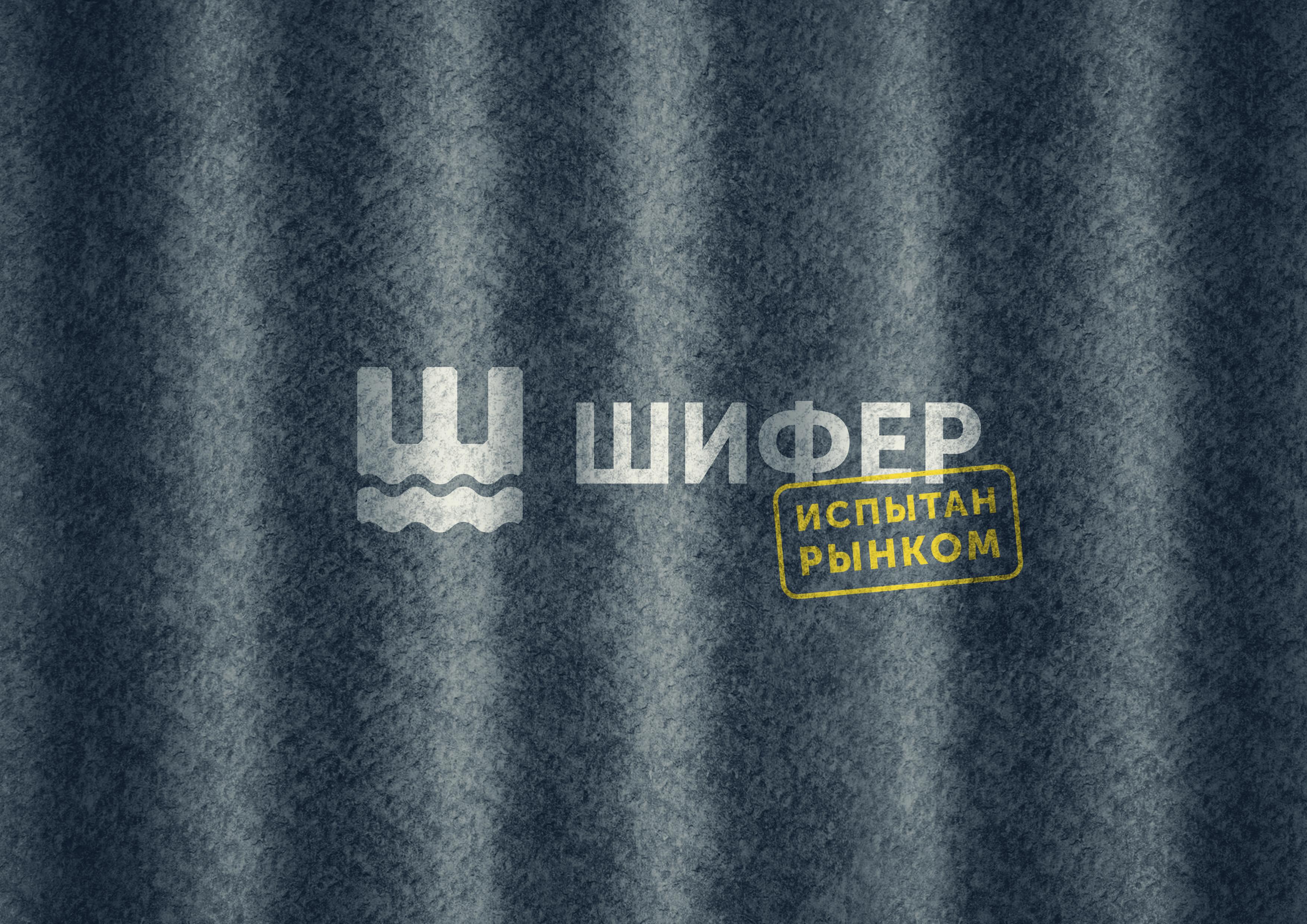2017_ru_2017_085_hero_1