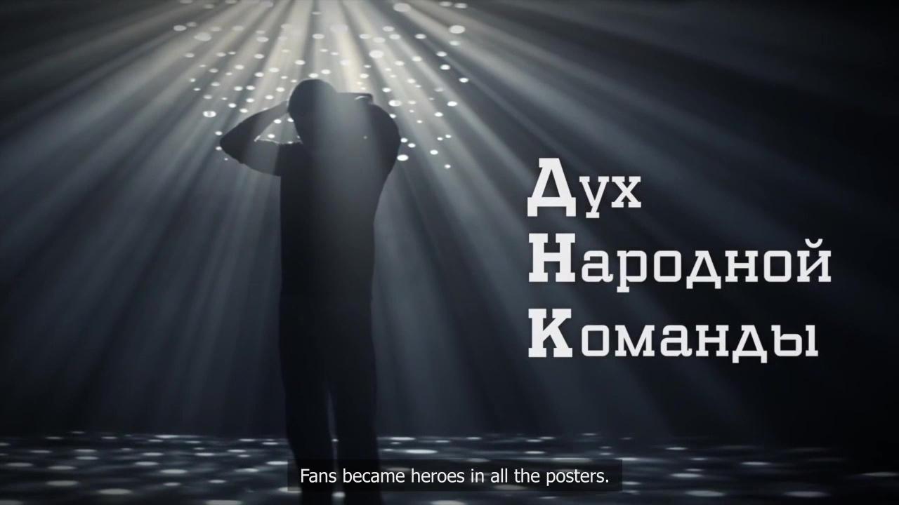 2017_ru_2017_098_hero_1