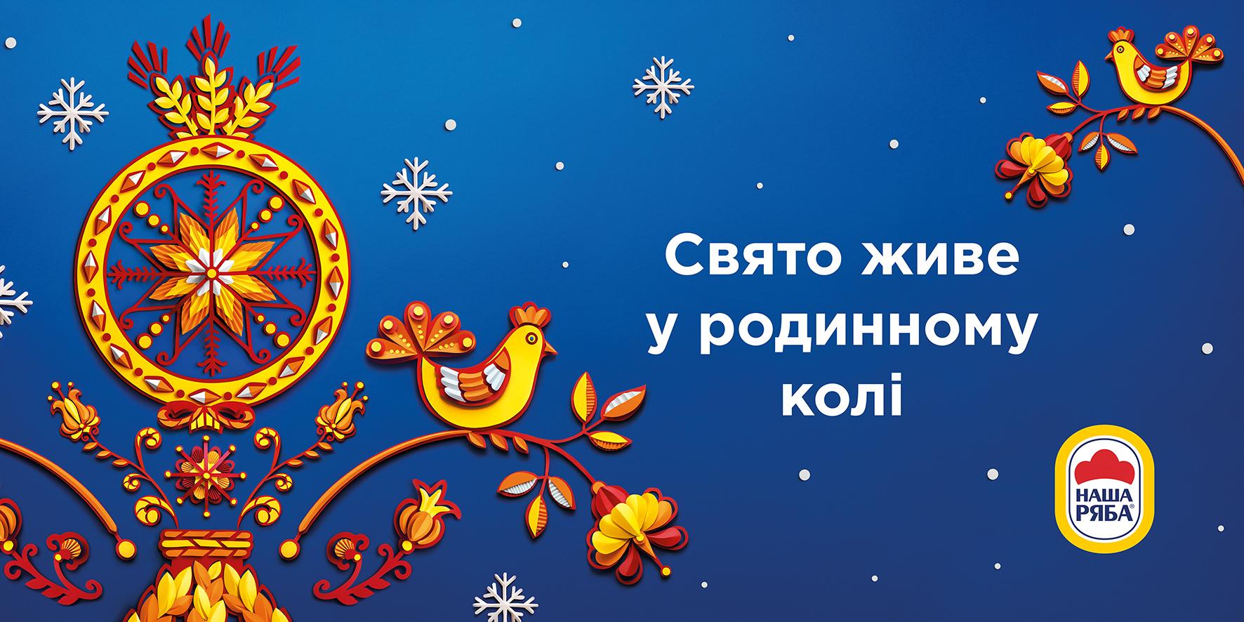 2018_ua_2018_99_hero_1