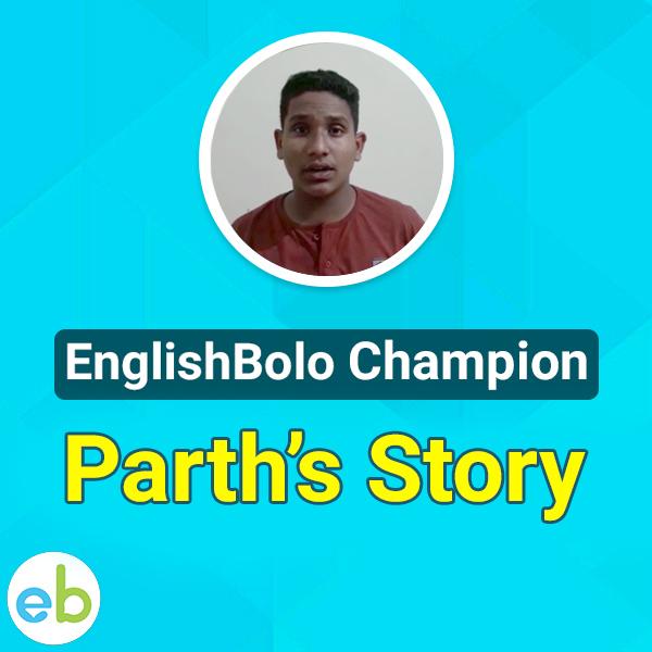 Spoken English, English Speaking Classes, English Speaking, Learn English, Englishbolo