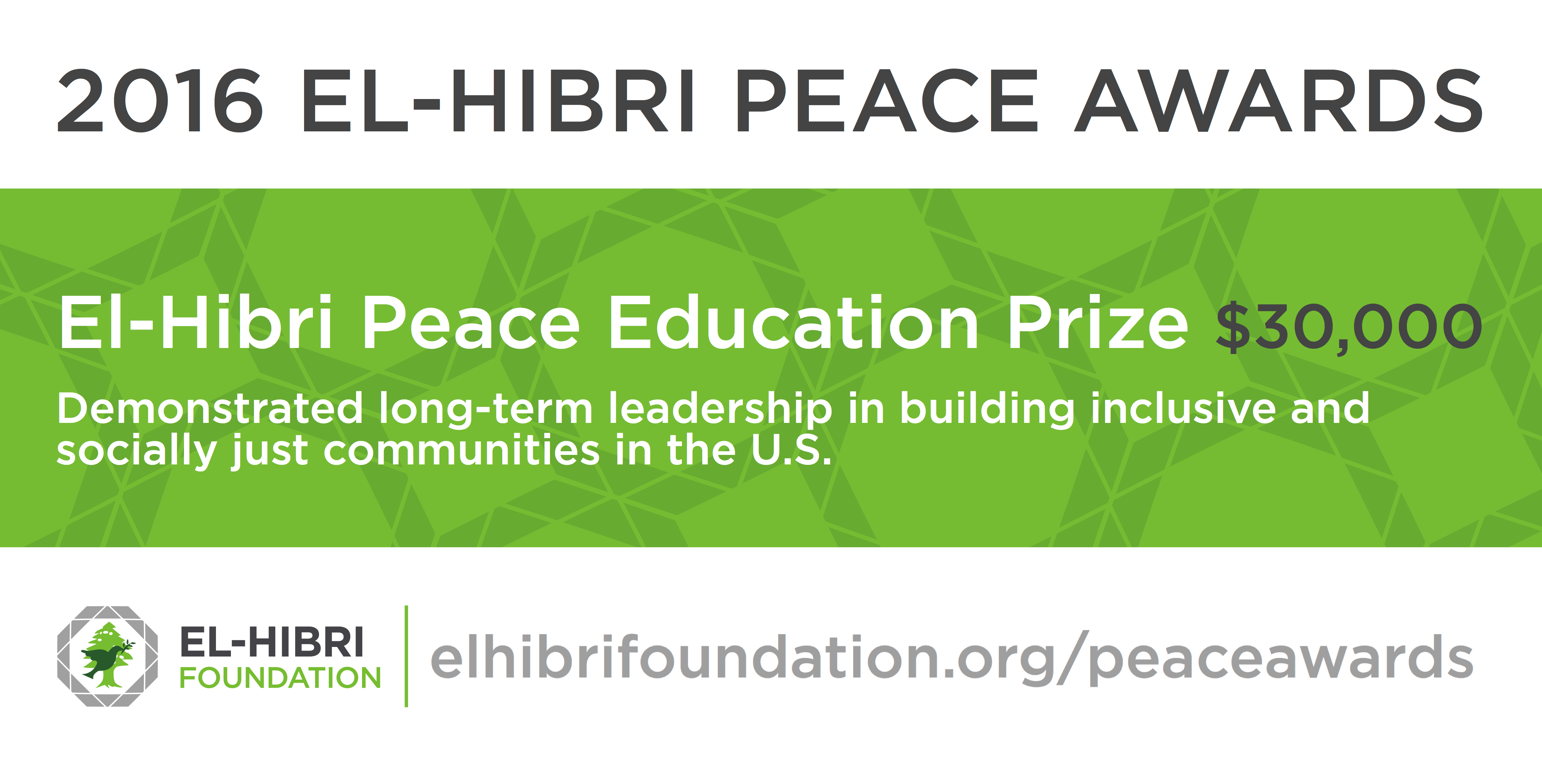 El-Hibri Foundation - El-Hibri Peace Education Prize