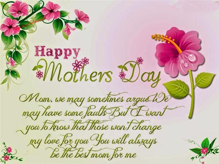 happy mothers day sister vila srbija