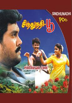 Sindhu Nathi Poo (1994)
