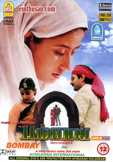 Bombay songs download | bombay songs mp3 free online hungama.