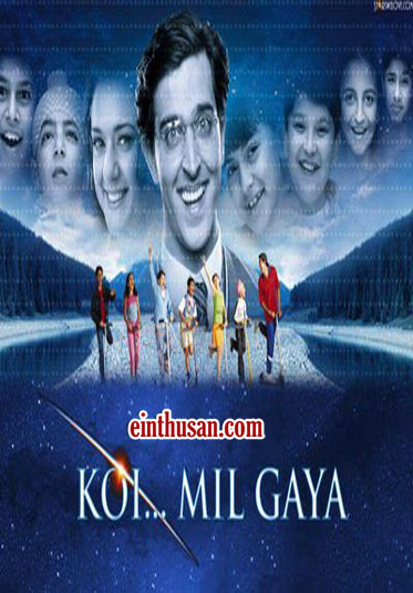 Koi mil gaya movie full hd - Vieshow cinema ximen