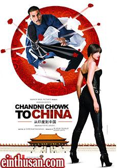 aashiqui 2 full movie with english subtitles 123movies