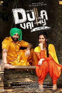 sarvann punjabi movie watch online