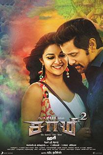 saamy 2 full movie download tamil