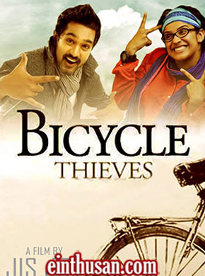 the bicycle thief full movie with english subtitles