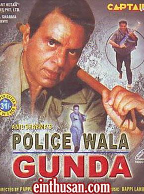 Policewala gunda 1995 hindi in sd einthusan policewala gunda altavistaventures Choice Image