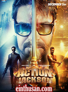 action jaction movie