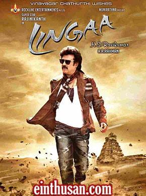 lingaa movie in hindi watch online hd