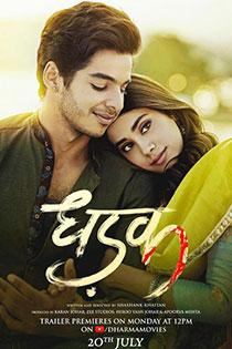 FIND : Popularity | Hindi Movie Results - Einthusan