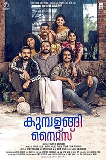 new malayalam movies 2017 download mp4