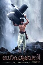bahubali malayalam full movie online watch