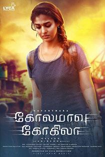 kolamavu kokila movie tamilplay download