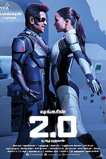 bahubali 2 tamil movie download einthusan