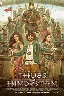mumbai police full movie einthusan