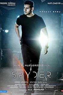 Spyder (2017) Tamil in HD - Einthusan