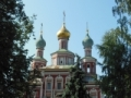 Had a wonderful trip with  my family in Russia where I especially loved the beautiful onion dome churches.