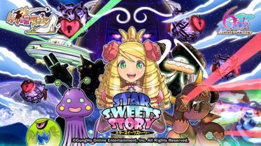 Princess Punt Sweets