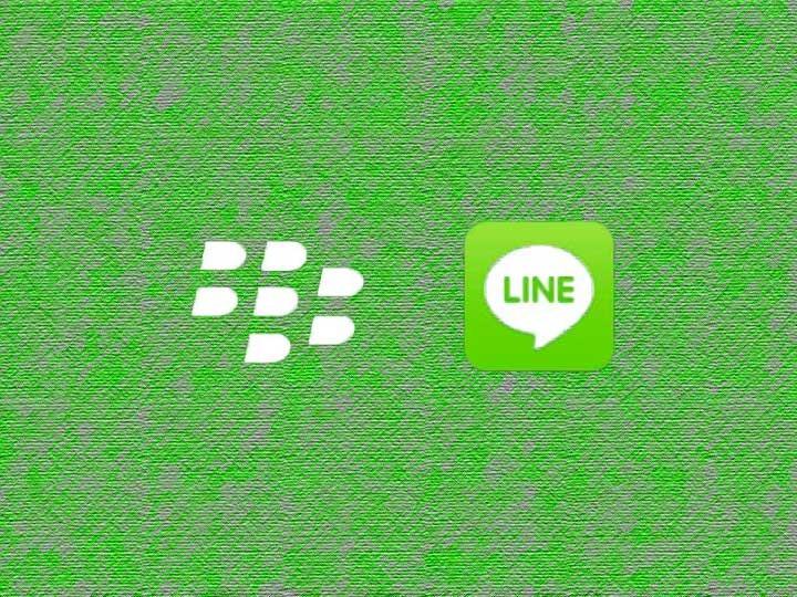 Line - Guía de Instalación para BlackBerry