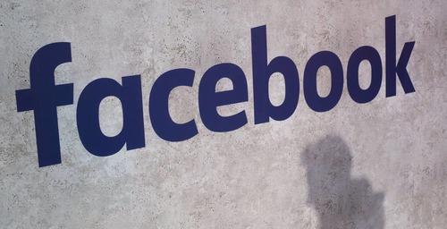 Foro Global de Internet contra el Terrorismo