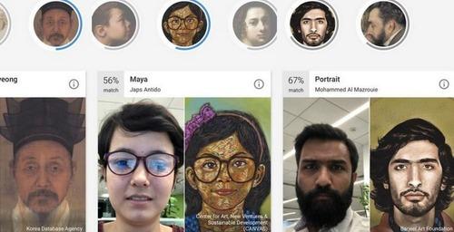 Encuentra tu retrato en un museo, con Google Art & Culture