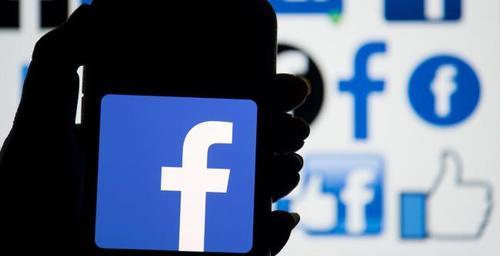 Descubre la información que Facebook conoce sobre ti