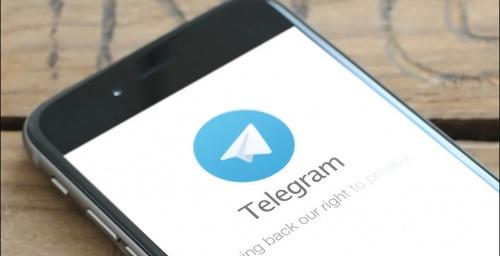 Telegram trae novedades