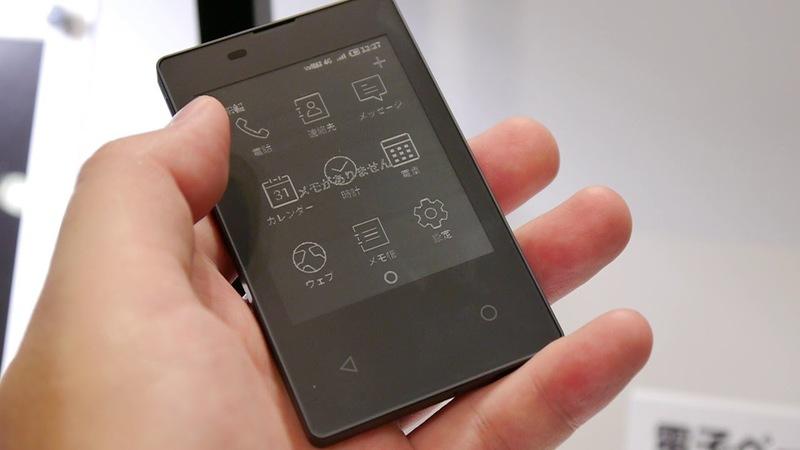 """Kyocera presenta a """"KY-01L"""", el celular más delgado del planeta"""