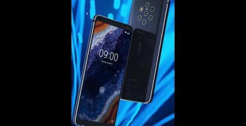 Nokia quiere revolucionar el mercado de los móviles con su nuevo dispositivo de 5 cámaras