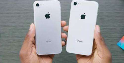Apple Trade In, recondicione ou recicle seu iPhone antigo