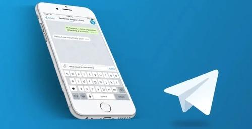 Novedades en Telegram: Canales con grupos asociados