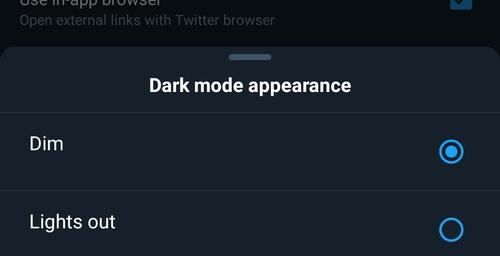 Twitter ya tiene su modo oscuro