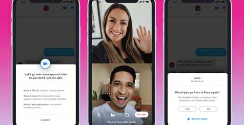 Tinder now has the video calling function available worldwide