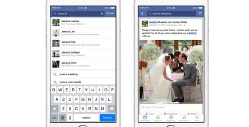 Facebook tiene su propio buscador